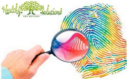Научете повече за себе си с GENETIC test! Уникалаен тест по пръстовите отпечатъци от Healthy Solutions