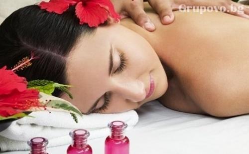 Комбиниран масаж на цяло тяло с различни видове техники в салон за красота SASSY