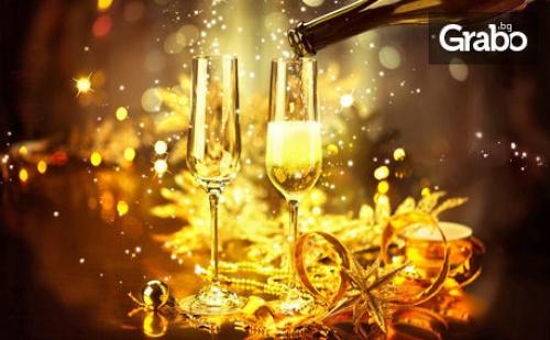 Нова година в Банско! 2 или 3 нощувки със закуски и вечери - едната празнична, плюс SPA