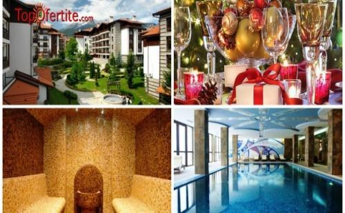 Хотел Уинслоу Инфинити & SPA 3*, Банско за Нова Година! 3 или 4 нощувки + закуски, вечери, Празнична Новогодишна вечеря и Уелнес пакет