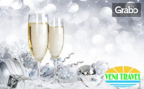 Нова Година в Кушадасъ! 4 нощувки на база All Inclusive в Хотел Batihan Beach Resort 4+