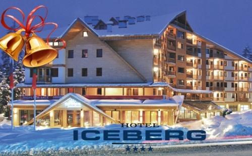 Коледа в Боровец, хотел АЙСБЕРГ 4*: От 1 до 4  нощувки със Закуски и Вечери за Двама