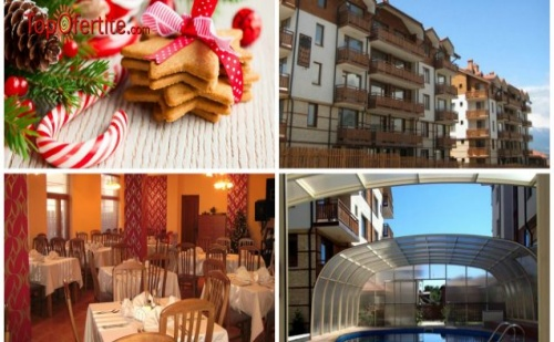 Хотел Четирилистна детелина, Банско за Коледа! 1 нощувка на база Аll Inclusive light + басейн и паркинг