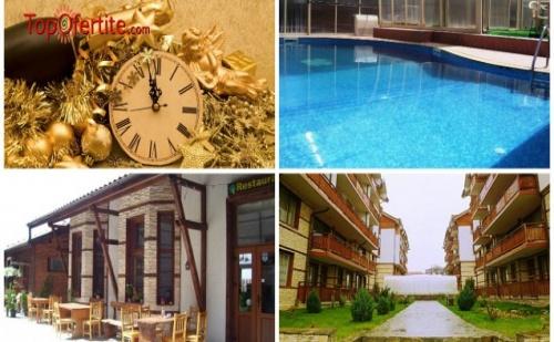 Хотел Четирилистна детелина, Банско за Нова година! 1 нощувка + басейн и паркинг