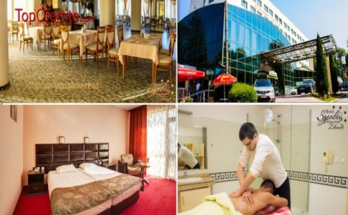 Хотел Здравец 4*, Велинград! 5-дневен Балнео пакет за Двама Здраве и Живот + закуски, обеди, вечери, медицински преглед, 20 балнео процедури и Уелнес пакет