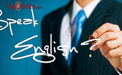 Курс за Обучение по бизнес английски език от Учебен център Рая само за 69 лв, вместо за 138 лв