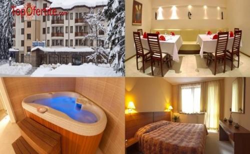 Хотел Вила парк, Боровец за Коледа и Нова година! Вземи 2 нощувки + закуски, вечери, едната Празнична и Уелнес