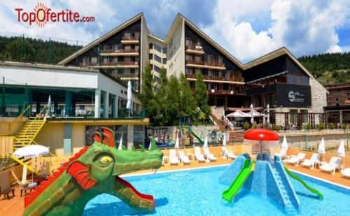 Хотел Селект 4*, Велинград! Нощувка + закуска, обяд, вечеря, детски Аквапарк и Уелнес пакет