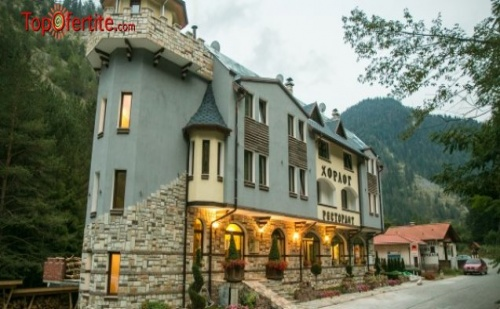 Замъка Хорлог, село Триград! Нощувка + закуска, обяд, вечеря и питие