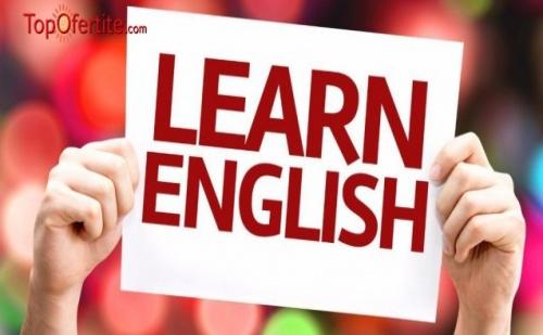 Курс по разговорен английски език от Езиков център Зази