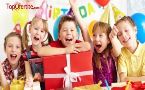 Детски рожден ден за 10 или 15 деца + детски менюта и 2 часа в детския кът с аниматор в Sport City Kids