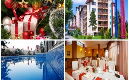 Хотел СПА Клуб Бор 4*, Велинград за Коледа! 3, 5 или 7 нощувки + закуски, вечери, 2 празнични с програма с участието на Янко Неделчев, Импулс и Елика + Уелнес пакет