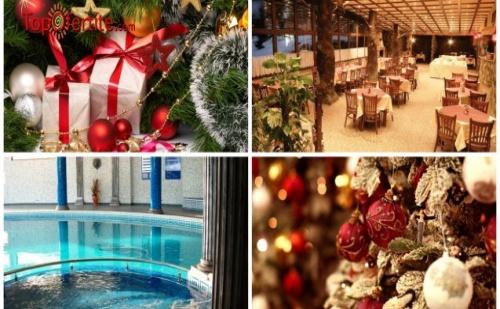 Хотел Евридика, Пампорово за Коледа! Нощувка + закуска, вечеря, Коледна програма с подаръци и басейн САМО за 40 лв на човек
