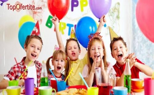 Детски рожден ден за 10 деца + детски менюта и 3 часа в детския кът с аниматор в център Киколино в Боянско ханче