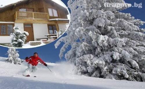 СКИ ваканция в Пирин планина! Нощувка, закуска и вечеря в Комплекс Шипоко на 1 км. от ски писта Кулиното