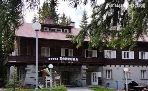Нощувка със закуска и вечеря в хотел Боерица, природен парк Витоша