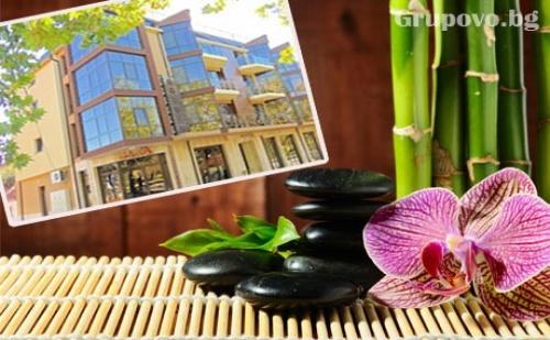СПА почивка за ДВАМА в Хисаря. Нощувка + минерално джакузи, сауна и парна баня в Комплекс Фантазия. Деца до 12г - безплатно