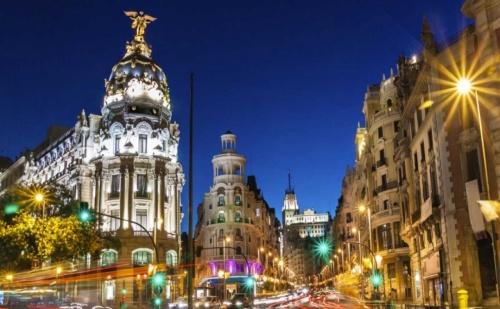 Самолетна Екскурзия до <em>Мадрид</em>