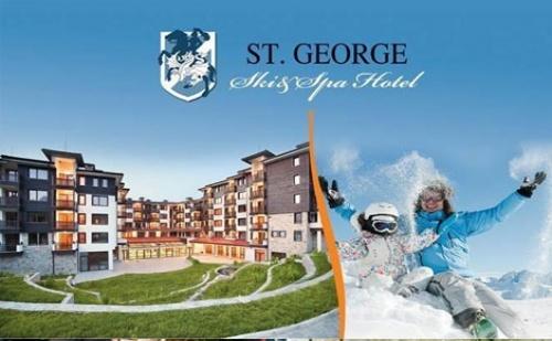 Зима в Банско, Св. Георги Ски & Спа 4*: 1 нощувка със Закуска и вечеря + Напитки