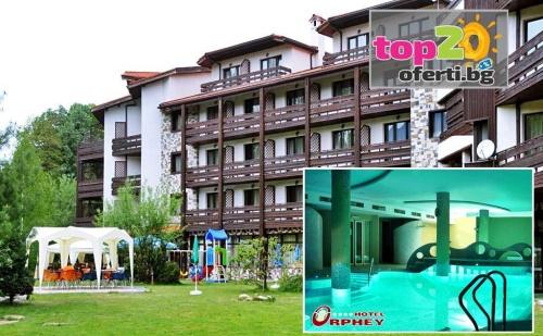 Нова Година в Банско! 2 нощувки със закуски + СПА пакет и Закрит Минерален басейн в хотел Орфей, Банско
