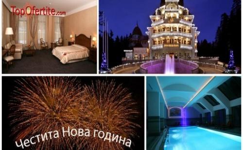 Хотел Феста Уинтър Палас 5*, Боровец за Нова година! 3 или 4 нощувки + закуски, Новогодишна празнична вечеря и Уелнес