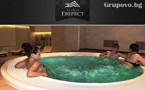 Нощувка със закуска и вечеря + СПА зона в хотел Еверест, Етрополе