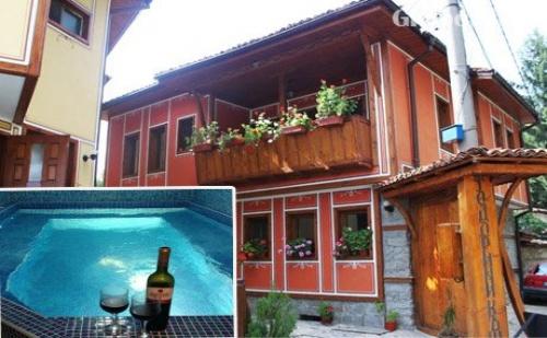 Нощувка със Закуска и Вечеря + Топъл Басейн в Тодорини Къщи, Копривщица