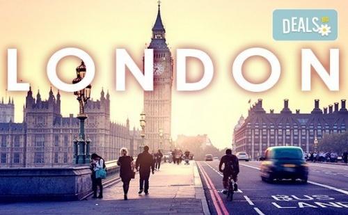 Самолетна екскурзия до Лондон от ноември до юли: 3 нощувки със закуски в хотел 2* или 3* по избор, самолетен билет с включени летищни такси!