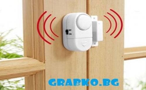 Защитете дома или офиса! Безжична аларма за врати и прозорци с мощен алармен сигнал от онлайн магазин Grabko.bg