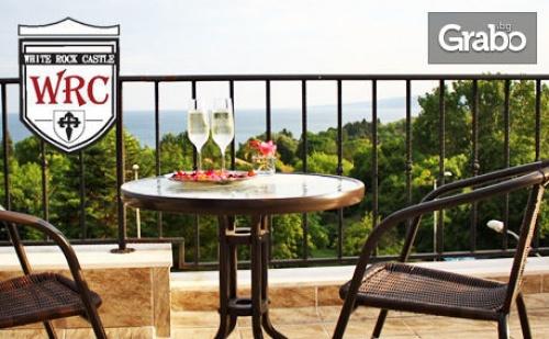 Уикенд в Балчик! Нощувка със закуска, плюс SPA, от Хотел White Rock Castle**