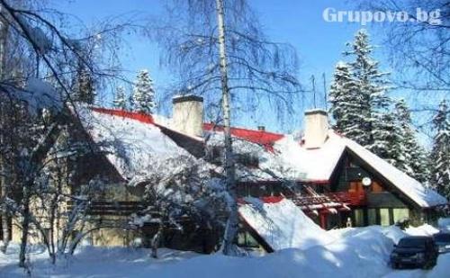 Зимна приказка в Боровец! Нощувка, закуска, сух обяд и вечеря + сауна и парна баня в хотел Бреза***