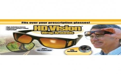 2 Чифта Очила за Нощно и Дневно Шофиране Hd Vision Wraparounds