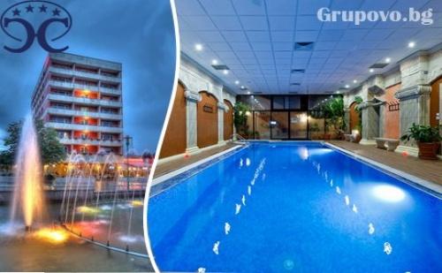 Минерален басейн и СПА в напълно реновирания хотел Свети Никола, Сандански! 2 нощувки със закуски и вечери + масаж