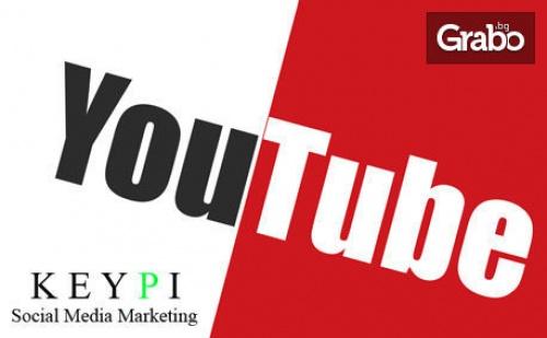 Изработка или оптимизация на видеоклип за първа страница в YouTube