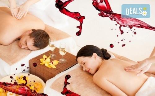 """Романтичен масаж """"Перфектния подарък"""" - за двама, с комплимент по чаша червено вино, романтична музика и свещи в салон Beauty Zone в Люлин 8!"""