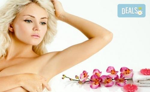 За Перфектната Жена! Кола Маска на Зона по Избор в Салон Miss Beauty