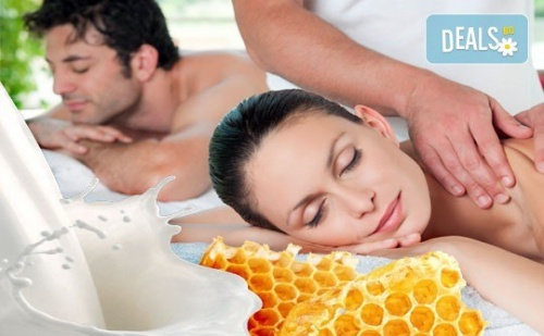 Подарете с любов! Релаксиращ масаж за двама с мед и мляко, маска за лице, зонотерапия и Вана на Клеопатра с мляко в SPA център Senses Massage & Recreation!