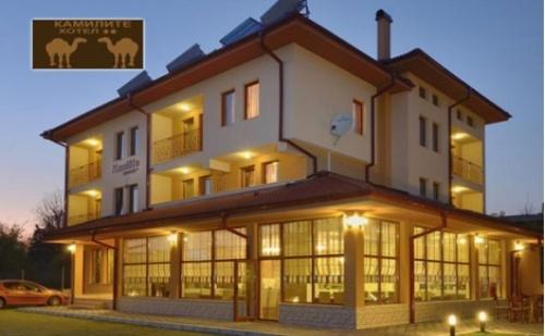 Хотел Камилите, ХИСАРЯ: Пакет от 3 нощувки със Закуски