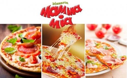 ТРИ за щастие! 3 ГОЛЕМИ ПИЦИ от Mamma Mia: Вегетериана + Салсиче + Капричоза с доставка или консумация във всички заведения от веригата