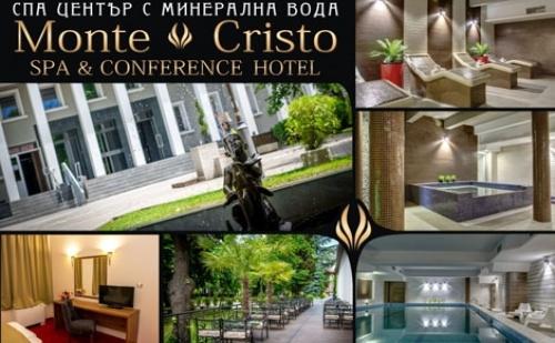Спа в Благоевград, Хотел МОНТЕ КРИСТО 4*: Нощувкa със Закускa, обяд и вечеря