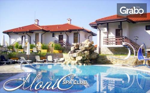 В перфектна форма за 5 дни с Monic SPA Club! Отслабваща или възстановителна програма, в Комплекс Bay View Villas, край Слънчев бряг