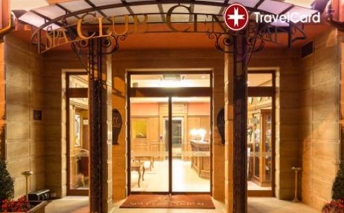 Нощувка за двама възрастни плюс до две деца до 12 г. с включени закуски и ползване на СПА зона в луксозния хотел Клуб Централ ****, гр. Хисаря
