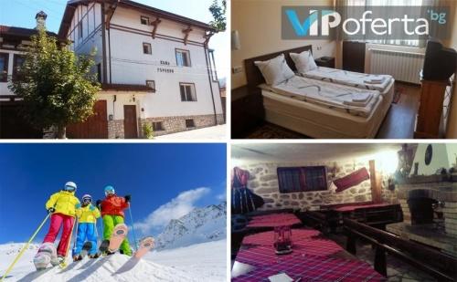 Тридневен и четиридневен пакет със закуски и вечери + лифт карта за ски зона Добринище в Къща за гости Гърбеви, Добринище