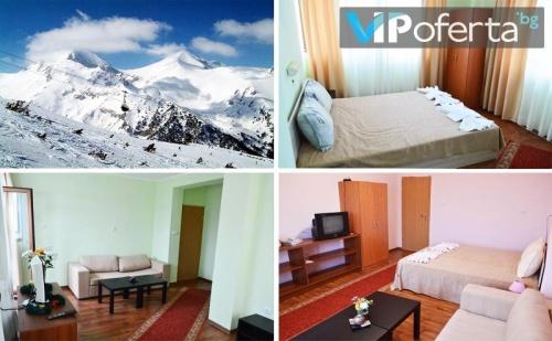 Тридневен и четиридневен пакет със закуски + лифт карта за ски зона Добринище в Къща за гости Мунини, Добринище