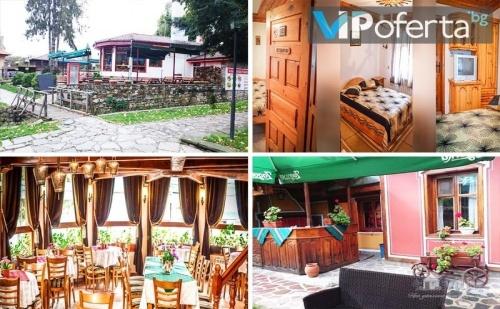 Еднодневен пакет за двама със закукси, обяди и вечери в комплекс Галерия, Копривщица!