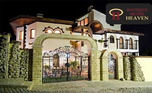 ЗИМА в луксозния хотел ХЕВЪН 4*, ВЕЛИНГРАД: Нощувка в стая с ДЖАКУЗИ, със закуска и вечеря