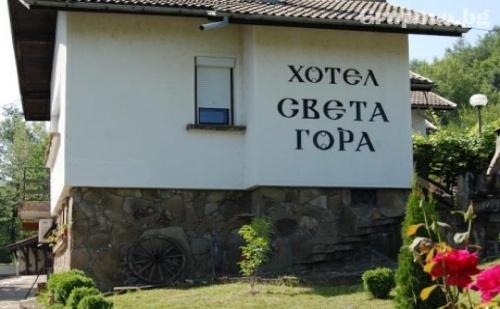 Нощувка за 2 или 4 човека настанени в напълно оборудвана къща от хотел Света Гора, с. Орешак
