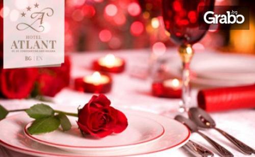 Седмицата на влюбените в Св.св. Константин и Елена! Нощувка със закуска, плюс романтична вечеря на свещи, от Хотел Атлант***
