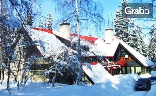 Зимни ски приключения в Боровец! Нощувка със закуска и вечеря за двама, от Хотел Бреза***