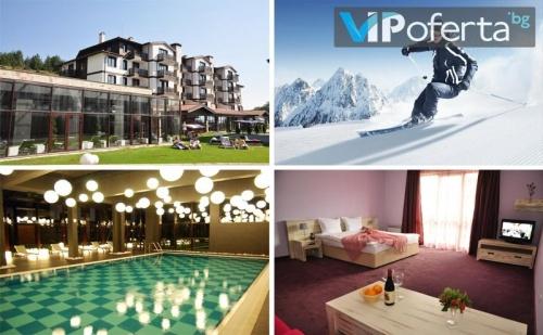 Еднодневен делничен и уикенд пакет със закуски и вечери + СПА в Хотел 3 Планини